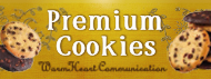 プレミアムクッキー