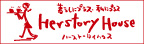 HerstoryHouse