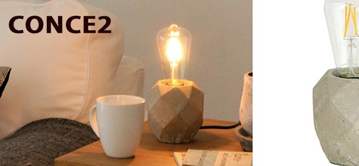 エルックス ルチェルカ コンセ2 テーブルライト1