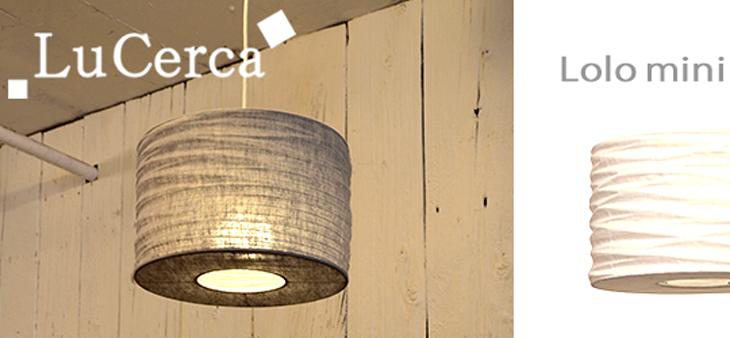 エルックス ルチェルカ ロロ 3灯 ペンダントランプ1