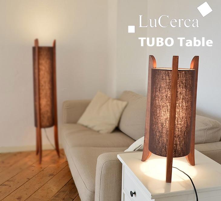 エルックス ルチェルカ チューボ テーブルライト1