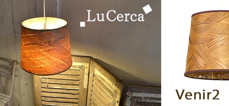 エルックス ルチェルカ ベニー2 3灯 ペンダントライト1