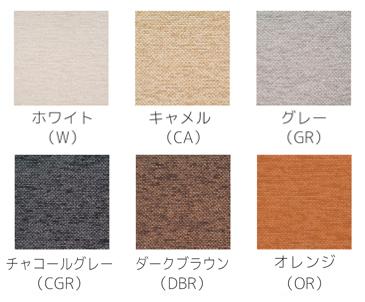 レグナテックの無垢材ダイニングチェア(回転) Rotante(ロタンテ)日本製