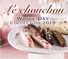Le chouchou White Day Collection 2018