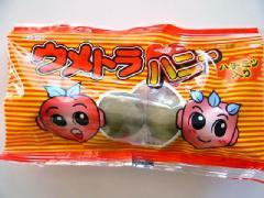 よっちゃん ウメトラ兄弟 20個 駄菓子