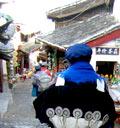 産地:雲南省